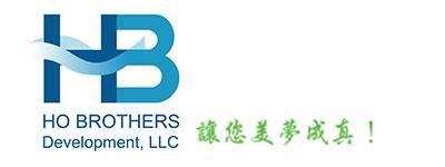 Ho Brothers Logo